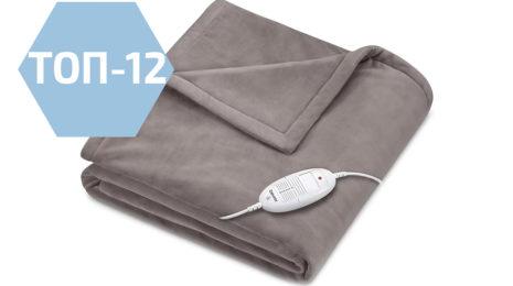 Электро-одеяла с подогревом