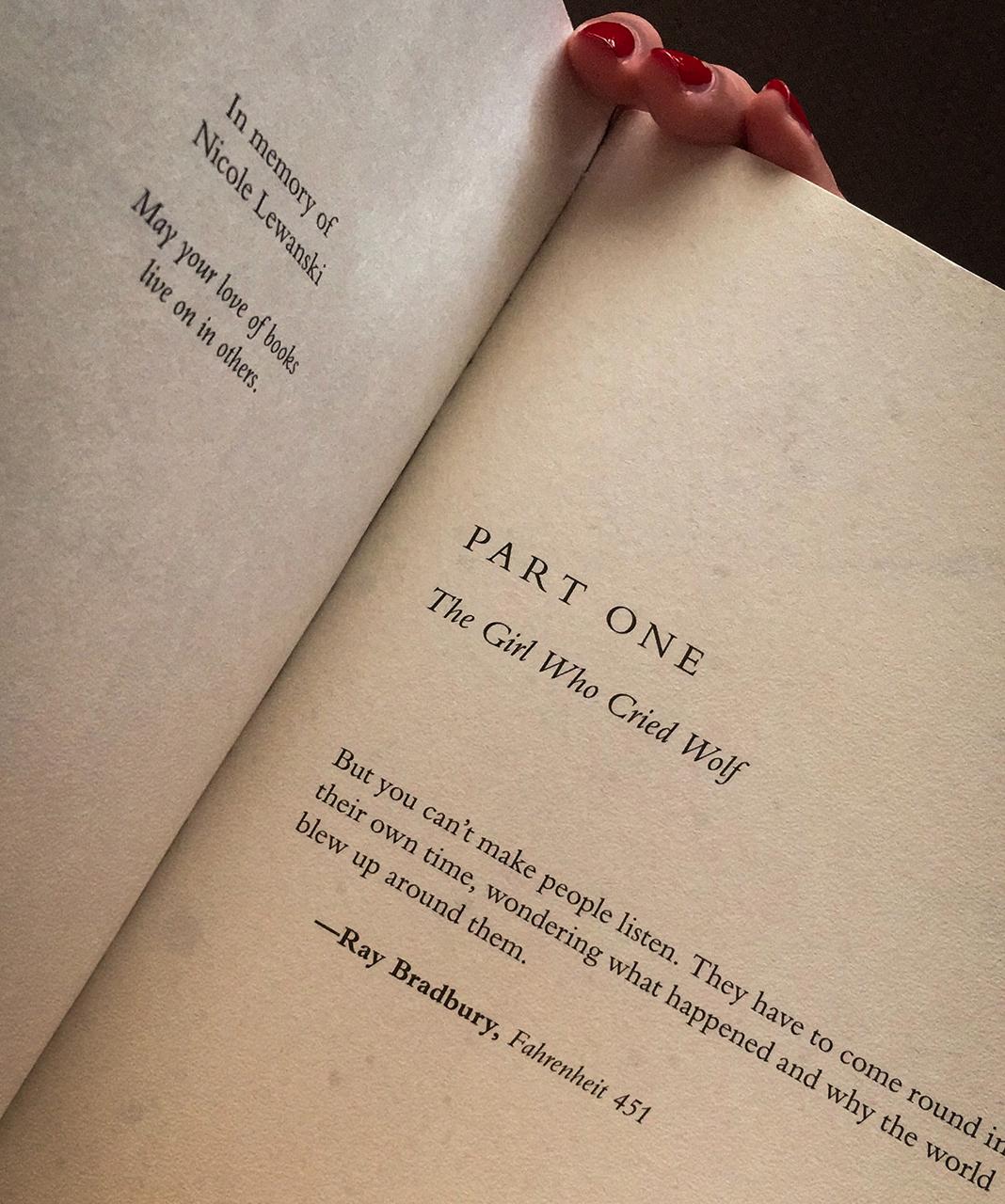 Текст хорошей бумажной книги