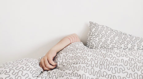 Сон в шумной обстановке